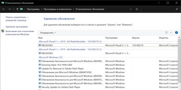 windows 10 баг печати
