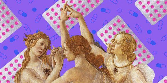 9 мифов про комбинированные оральные контрацептивы, которые пугают или излишне обнадёживают