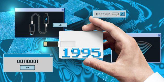 Что разработали в Intel: USB