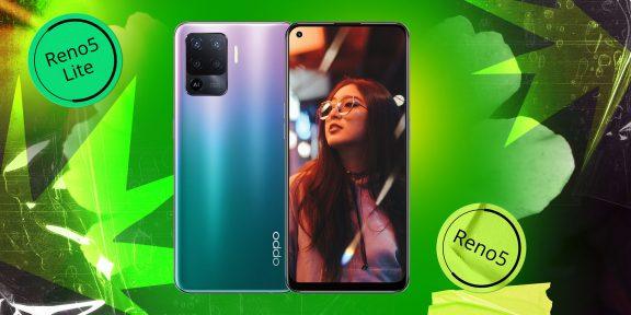 Что классного в смартфонах новой серии OPPO Reno5 и почему вам захочется их купить