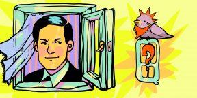 Что такое окно Овертона и почему эту концепцию так любят сторонники теорий заговоров