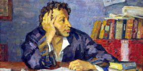 7 фактов о Пушкине, которые не найти в школьных учебниках