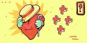 Как распознать пороки сердца и что с ними делать
