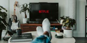Netflix усложняет использование чужих аккаунтов для доступа к сервису