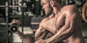 Что такое пампинг и правда ли он помогает быстрее накачать мышцы
