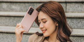 Samsung не откажется от серии Galaxy Note, но не ждите новую модель в 2021 году