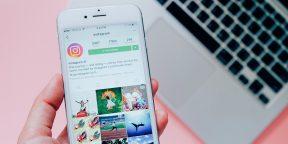 Почему не приходят уведомления Instagram и как это исправить