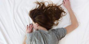 Как часто нужно стирать одежду для сна: мнение эксперта