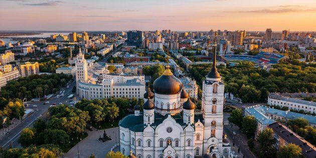 Куда поехать на майские праздники: Воронеж