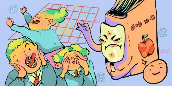5 простых способов преодолеть страх перед математикой