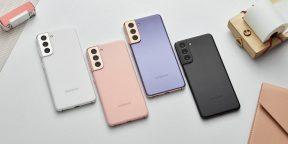 Цена дня: Samsung Galaxy S21 (256 ГБ) за 51490 рублей вместо 72990