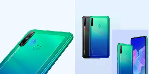 Смартфон Huawei P40Lite E NFC
