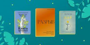Когда ничего не хочется: 7 книг для тех, у кого весенняя хандра