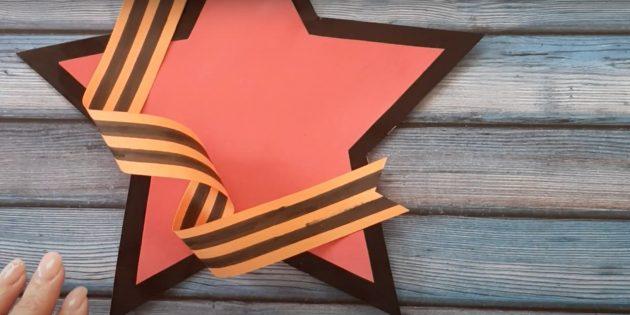 Склейте звёзды и закрепите ленту