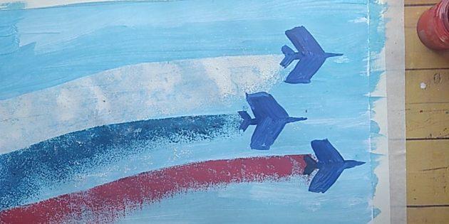 Рисунки к 9Мая: добавьте самолёты
