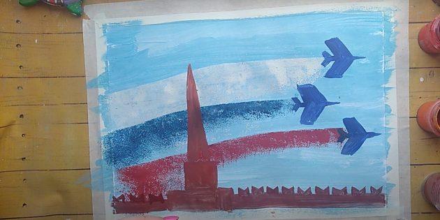 Рисунки к 9Мая: наметьте кремль