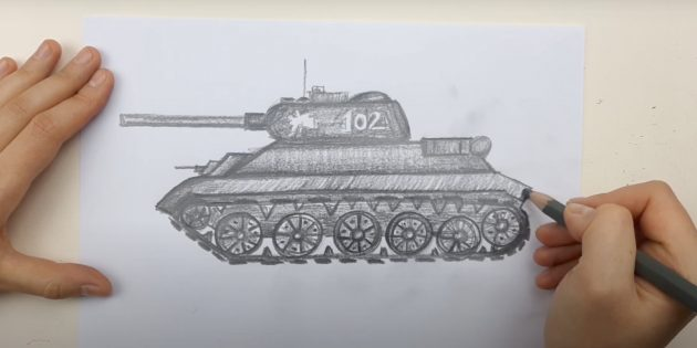 Рисунок танка простым карандашом