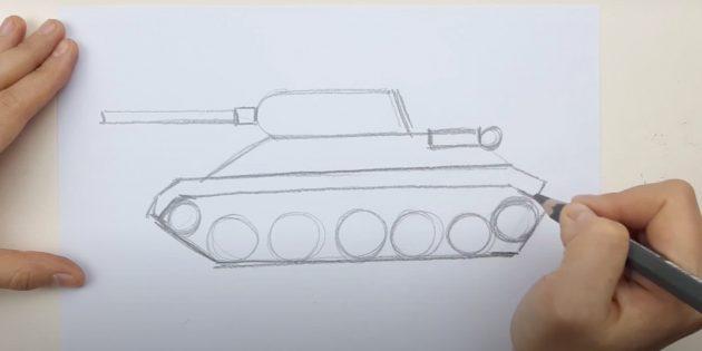 Как нарисовать танк: нарисуйте пушку