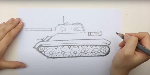 Как нарисовать танк: прорисуйте гусеничную ленту и изобразите пулемёт