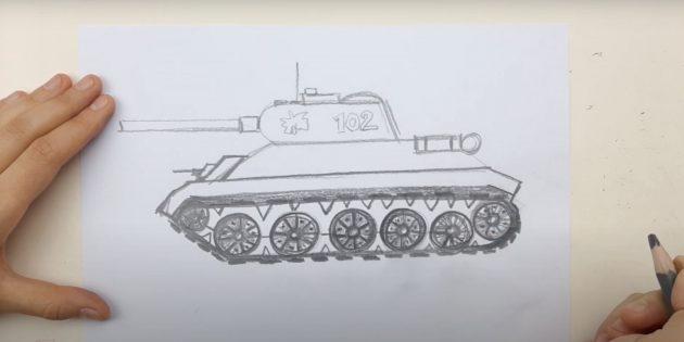 Как нарисовать танк: закрасьте колёса