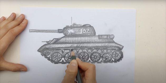 Как нарисовать танк: закрасьте танк полностью