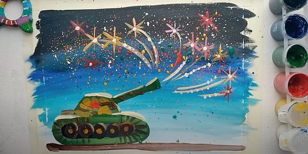 Рисунок танка красками