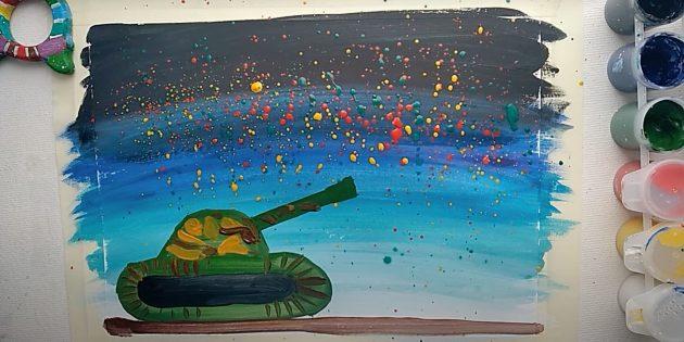 Как нарисовать танк: нарисуйте землю и добавьте цветные мазки