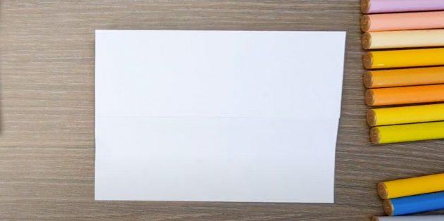 Сделайте складки на листе