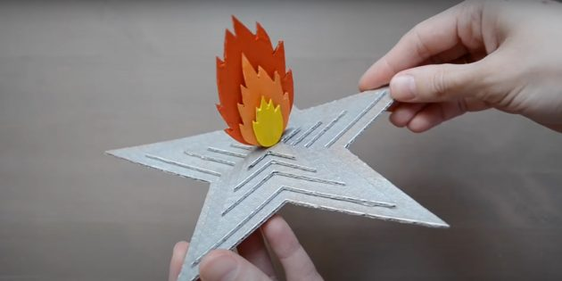 Поделки на 9Мая: Приклейте пламя к звезде