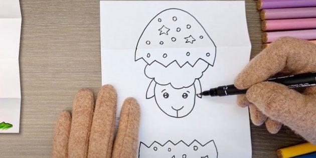 Нарисуйте голову овечки