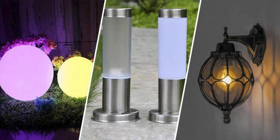 10 светильников для сада или огорода на любой вкус