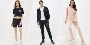 10 недорогих спортивных костюмов, на которые стоит обратить внимание