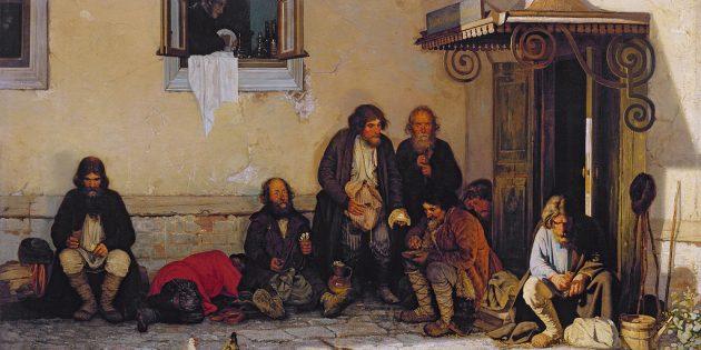 История Российской империи: «Земство обедает», картина Григория Мясоедова, 1872год.