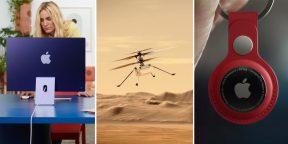 Главное о технологиях за неделю: презентация Apple, запуск вертолёта на Марсе и не только