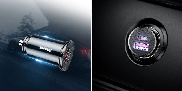 Автомобильный адаптер для зарядки