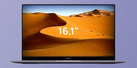 «М.Видео» продаёт топовый ноутбук Huawei MateBook D 16 со скидкой 7000 рублей