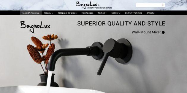 Магазины сантехники на AliExpress: Bagnolux