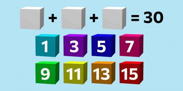 Задача на смекалку: подставьте кубики с подходящими цифрами