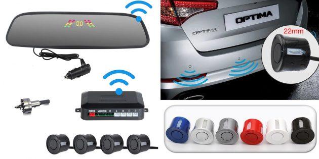 Парктроники с AliExpress: Smart Star zms-W