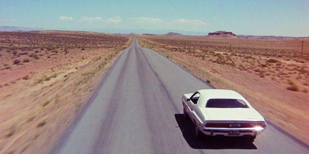 Кадр из фильма про автомобили «Исчезающая точка»