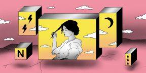 В чём суть принципа бритвы Оккама и стоит ли применять его в жизни
