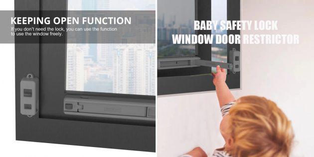 Как обеспечить безопасность детей дома: замок для окна