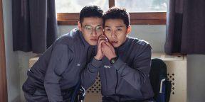 В Сети обсуждают интересное корейское кино, о котором вы вряд ли слышали