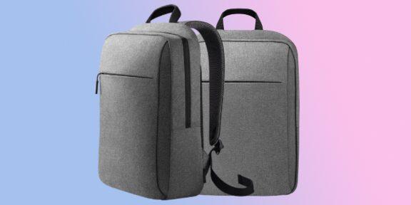 Выгодно: рюкзак для ноутбука от Huawei за 1 145 рублей