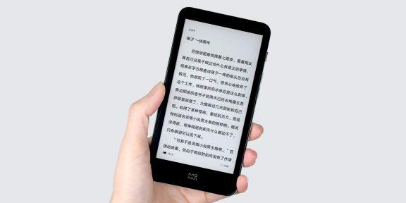Xiaomi представила электронную книгу размером со смартфон