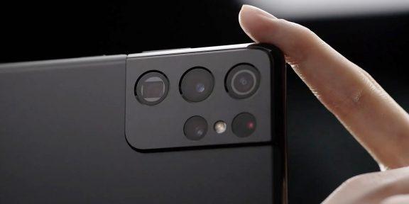 Samsung Galaxy S22 Ultra может стать первым смартфоном с камерой на 200 Мп