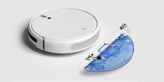 Цена дня: робот-пылесос Xiaomi с функцией влажной уборки за 11990 рублей