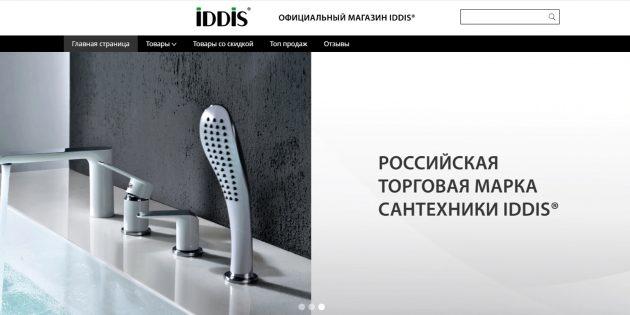 Магазины сантехники на AliExpress: IDDIS