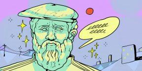 8 философских идей в пацанских цитатах