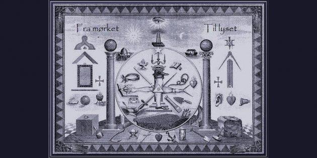 Кто такие масоны: символы масонов. Иллюстрация из книги «Масонские эмблемы». Великобритания, 1854год